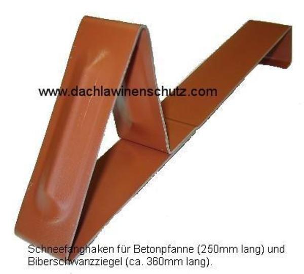 100 st ck schneefanghaken ral 8004 kupferbraun frankfurter. Black Bedroom Furniture Sets. Home Design Ideas