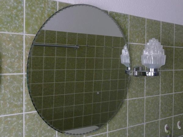 runde spiegel neu und gebraucht kaufen bei. Black Bedroom Furniture Sets. Home Design Ideas