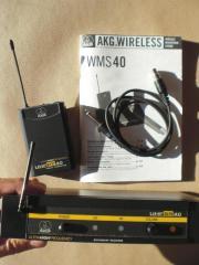 AKG WMS 40