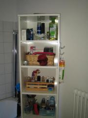 Spiegel drehschrank haushalt m bel gebraucht und neu for Badezimmer drehschrank