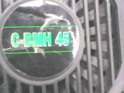Benzin Motor 4