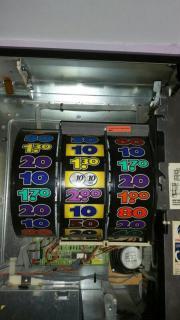cosmo spielautomat