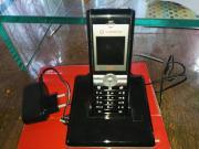 Festnetz mit SIM