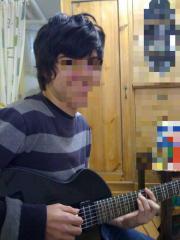 Gitarrenunterricht Baden-Baden
