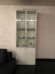 vitrine huelsta haushalt m bel gebraucht und neu kaufen. Black Bedroom Furniture Sets. Home Design Ideas