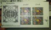 Hunderwasser Briefmarken