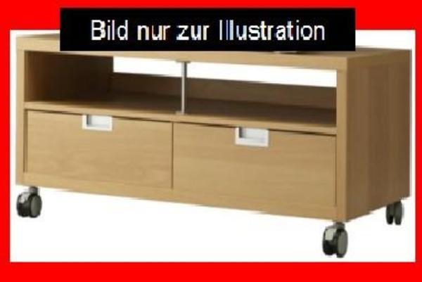 ikea besta j gra tv bank in sandhausen ikea m bel kaufen und verkaufen ber private kleinanzeigen. Black Bedroom Furniture Sets. Home Design Ideas