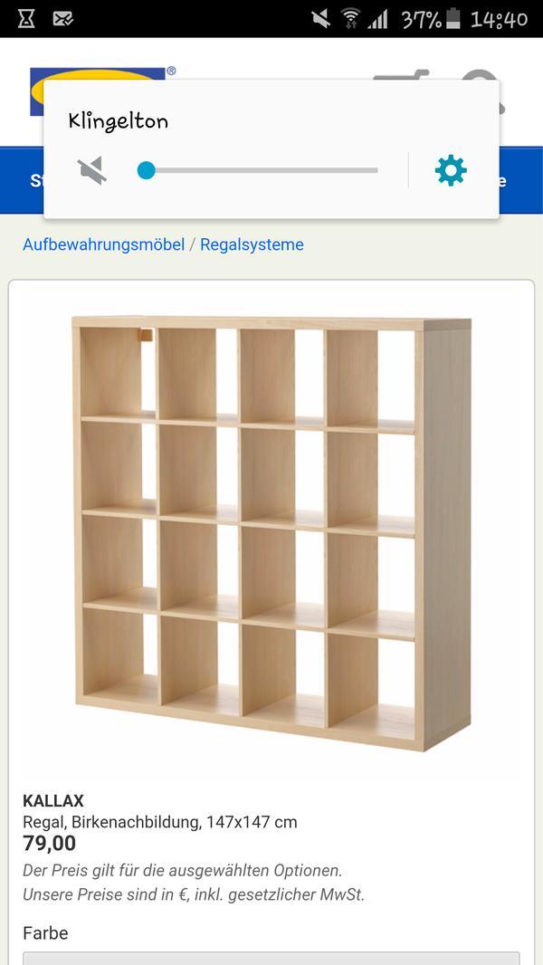 Ikea regal zu verschenken in ketsch biete kostenlos - Ikea regal bilder ...