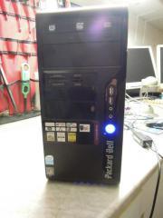 Kleines System Intel