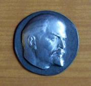 Lenin Teller