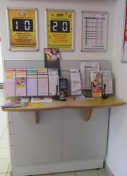 Lotto Werbewand mit