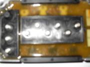 Mercury Mariner Force