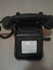 Original Zugführer Telefon