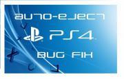 PS4 wirft Disc