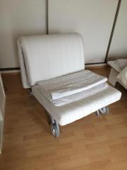 schlafsessel ikea haushalt m bel gebraucht und neu kaufen. Black Bedroom Furniture Sets. Home Design Ideas