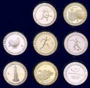 Silbermünze 2000 PTAS