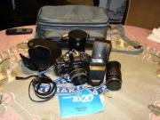 Spiegelreflexkamera Praktica BX20