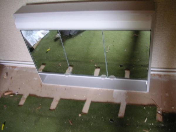 spiegelschrank 3t rig beleuchtet bad in rosengarten. Black Bedroom Furniture Sets. Home Design Ideas