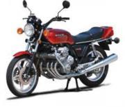 Suche Honda CBX