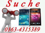 SUCHE Samsung Galaxy