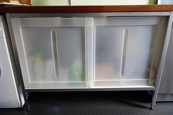 ikea unterschrank neu und gebraucht kaufen bei. Black Bedroom Furniture Sets. Home Design Ideas