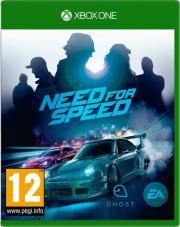Xbox one Need