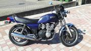 Yamaha 550 XJ ,
