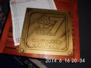 Die Goldene 7