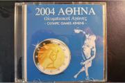 Euro Münzsatz Olympiade Athen 2004