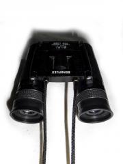 Fernglas Beroflex 8X21