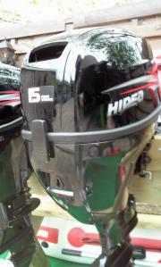 HIDEA Außenbordmotoren, Ihre