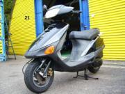 Honda SJ 100 Bali Tüv
