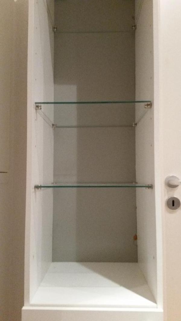 Badezimmer hochschrank ikea - Badezimmer hochschrank poco ...