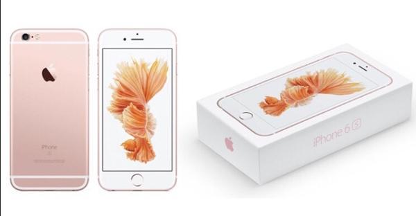 iphone 6s rosegold in rankweil apple iphone kaufen und. Black Bedroom Furniture Sets. Home Design Ideas