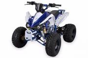 Kinderquad Kinder Quad