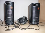 Lautsprecherboxen von Sony,
