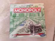 mini Monopoly 15x15cm Galerie Kaufhof