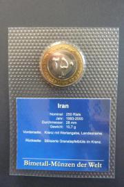 Münze 250 Rials