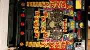Weihnachten. Geldspielautomat Merkur