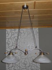 Wohnzimmerlampe zu verkaufen