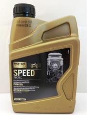 Zweitaktöl Speed Mischöl